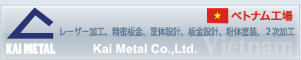 Kai Metal Co.,Ltd.